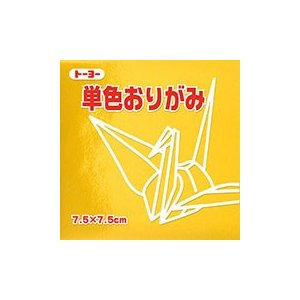 トーヨー 単色折り紙 「きん」 068159 7.5cm×7.5cm 60枚|tanabata-kikuchi