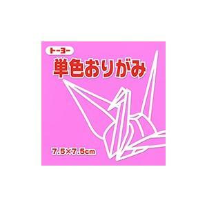 トーヨー 単色折り紙 「もも」 068125 7.5cm×7.5cm 125枚|tanabata-kikuchi