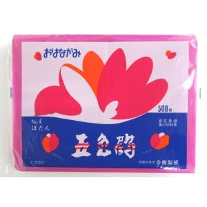 合鹿製紙 おはながみ 五色鶴 ぼたん No.4 500枚 tanabata-kikuchi