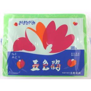 合鹿製紙 おはながみ 五色鶴 みどり No.6 500枚|tanabata-kikuchi