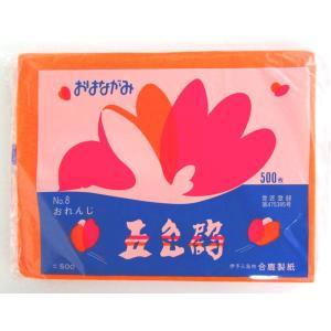 合鹿製紙 おはながみ 五色鶴 おれんじ No.8 500枚|tanabata-kikuchi