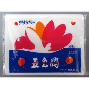 合鹿製紙 おはながみ 五色鶴 しろ No.12 500枚|tanabata-kikuchi