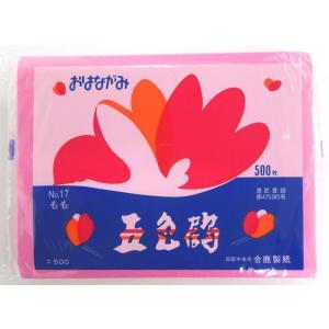 合鹿製紙 おはながみ 五色鶴 もも No.17 500枚|tanabata-kikuchi