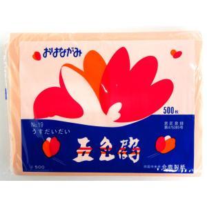 合鹿製紙 おはながみ 五色鶴 うすだいだい No.19 500枚|tanabata-kikuchi