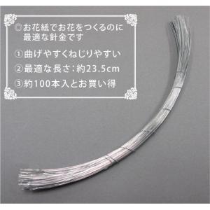 七夕 おはながみ用 針金 約100本入|tanabata-kikuchi