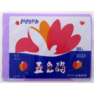 合鹿製紙 おはながみ 五色鶴 ふじ No.5 500枚|tanabata-kikuchi