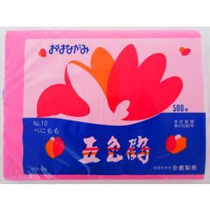 合鹿製紙 おはながみ 五色鶴 べにもも No.10 500枚|tanabata-kikuchi