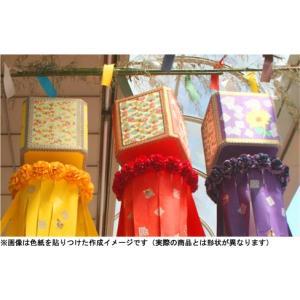 七夕 行燈(あんどん) 24.5cm×24.5cm×24cm 8号|tanabata-kikuchi|04