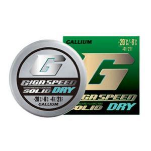 GALLIUM〔ガリウムワックス〕 GIGA SPEED SOLID DRY 〔ギガスピードソリッド・ドライ〕 GS2101 〔10g〕 〔z〕|tanabesp