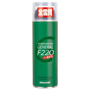 ★GALLIUM〔ガリウムワックス〕GENERAL・F220〔220ml〕SW2086|tanabesp