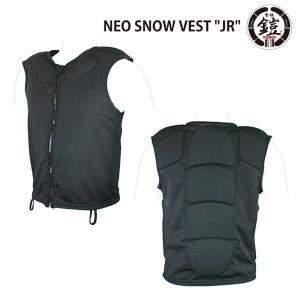 bayleaf 〔ベイリーフ ジュニアボディプロテクター〕 NEO SNOW VEST JR / BS051〔z〕|tanabesp