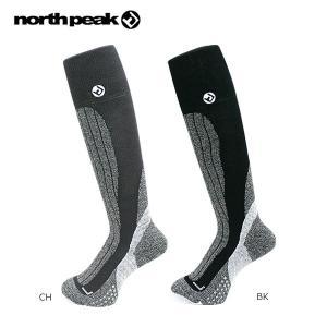 north peak 〔ノースピーク スキーソックス〕 INDEPENDENT DESIGN COMPRESSION SOCKS MP-555〔z〕 tanabesp