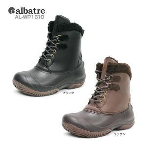 albatre 〔アルバートル スノーブーツ〕 AL-WP1610〔z〕〔SA〕