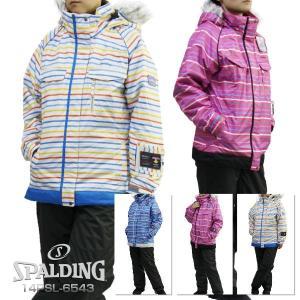 SPALDING 〔スポルディング スキーウェア レディース〕 14SPL-6543 【上下セット】〔z〕〔SA〕〔sibtwr〕