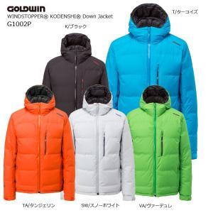 【在庫処分】GOLDWIN〔ゴールドウィン スキーウェア〕<2015>Down Jacket G1002P 〔SA〕|tanabesp