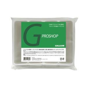 ガリウムワックス    ■ プロショップ SW2105    容量: 1kg    ガリウム入りの業...