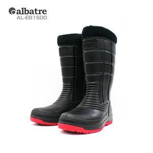 albatre 〔アルバートル スノーシューズ〕 AL-EB...
