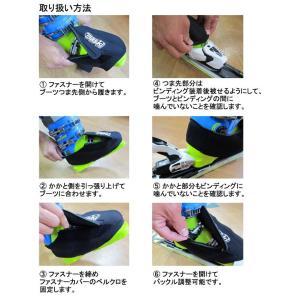 MASKI2 SKI BOOT MASK  〔マスキー2 スキーブーツマスク〕 【ファスナー付き】  【isyo】|tanabesp|02