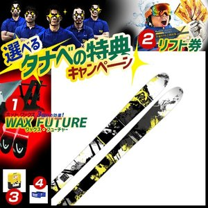 【おまけ付き】K2〔ケーツー スキー板〕<2015>ANNE...