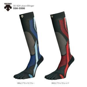 DESCENTE〔デサント スキーソックス〕3D SOX plus+5finger DSK-5500〔ソフトサポートタイプ〕 tanabesp