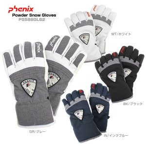 PHENIX 〔フェニックス グローブ レディース〕<2016>Powder Snow Gloves PS588GL62〔SA〕|tanabesp