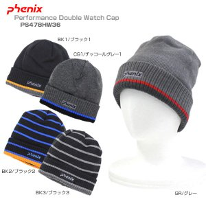 PHENIX 〔フェニックス ニット帽〕<2015>Performance Double Watch Cap PS478HW36〔SA〕|tanabesp