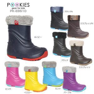 POOKIES ジュニア スノーブーツ    ■ PK-EB510    素材  ・甲皮: EVA ...