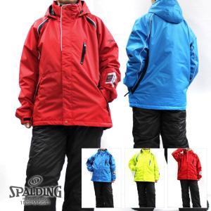SPALDING〔スポルディング スキーウェア メンズ〕15SPM-5641【上下セット】〔z〕〔SA〕〔sibtwr〕