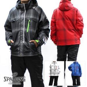 SPALDING〔スポルディング スキーウェア メンズ〕15SPM-5643【上下セット】〔z〕〔SA〕〔sibtwr〕
