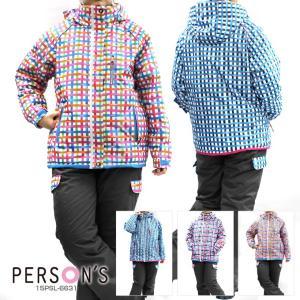 PERSON'S 〔パーソンズ スキーウェア レディース〕 15PSL-6631 上下セット 大人用〔SA〕
