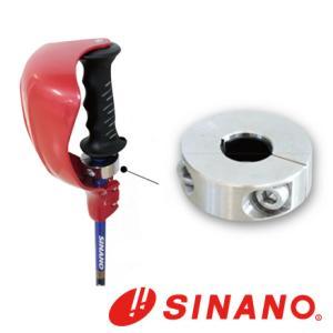 SINANO〔シナノ パンチガード〕SLアタッカー 16mm専用バランサー〔ジュニア〕〔z〕|tanabesp