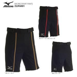 ★MIZUNO〔ミズノ ハーフパンツ〕<2017>RACING SHORT PANTS Z2JF6001〔z〕