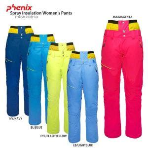 PHENIX〔フェニックス レディーススキーウェア〕<201...