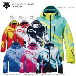 DESCENTE〔デサント スキーウェア ジャケット〕<2017>S.I.O JACKET 60/INK-ART CMP-6103【GARA】【SLTT】〔SA〕