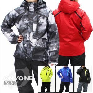 ON・YO・NE〔オンヨネ スキーウェア〕<2017>MENS SUIT ONS99400〔男性用 スキーウェア 上下セット〕【MEN】 tanabesp