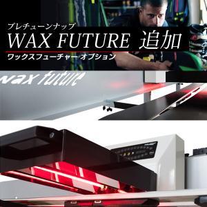 プレチューンナップ オプション WAX FUTURE ワックスフューチャー 〔シングル〕プレチューン...