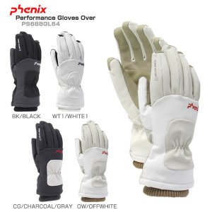 PHENIX〔フェニックス グローブ レディース〕<2017>Performance Gloves Over PS688GL64|tanabesp