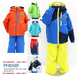 PHENIX〔フェニックス スキーウェア キッズ〕<2017...