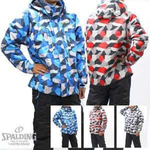 SPALDING〔スポルディング スキーウェア メンズ〕14SPM-5542【上下セット】〔z〕〔SA〕〔sibtwr〕