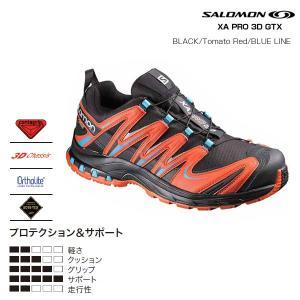 SALOMON〔サロモン スポーツシューズ トレイルランニング ランニング〕 XA PRO 3D GTX L37833100 〔BLACK/TOMATO RED/BLUE LINE〕 tanabesp
