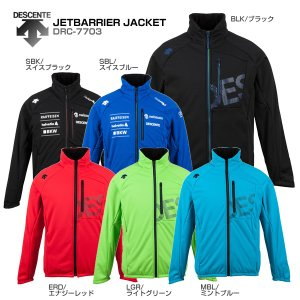17-18 DESCENTE〔デサント ミドルレイヤー〕<2018>JETBARRIER JACKET DRC-7703|tanabesp