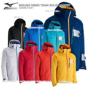 MIZUNO〔ミズノ スキーウェア ジャケット〕<2018>DEMO TEAM SOLID JACKET Z2ME7321【技術選着用モデル】【MUJI】【SLTT】〔SA〕