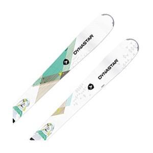 DYNASTAR〔ディナスター レディーススキー板〕<2016>GLORY 79 EXPRESS + XPRESS W11 B83 White Mint【金具付き・取付料無料】【大型商品】|tanabesp