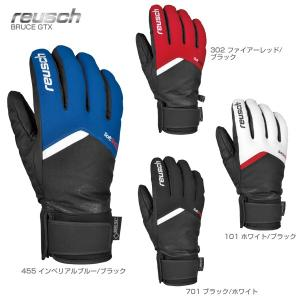 REUSCH ロイシュ スキーグローブ    ■BRUCE GTX    カラー  ・101 ホワイ...