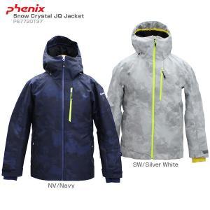 17-18 PHENIX〔フェニックス スキーウェア〕<20...