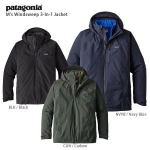 17-18 PATAGONIA〔パタゴニア スキーウェア〕<2018>M's Windsweep 3-In-1 Jacket/28090|tanabesp