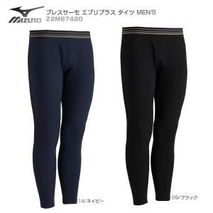 MIZUNO アンダータイツ    ■ブレスサーモ エブリプラス タイツ MEN'S  Z2MB74...