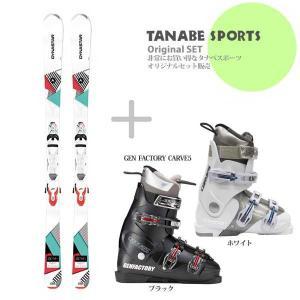 【スキー板セット】DYNASTAR〔ディナスター レディース...