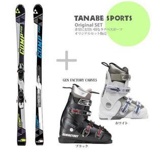 【スキー板セット】FISCHER〔フィッシャー スキー板〕<...