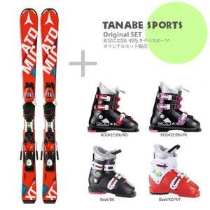 【スキー板セット】ATOMIC〔アトミック ジュニアスキー板...